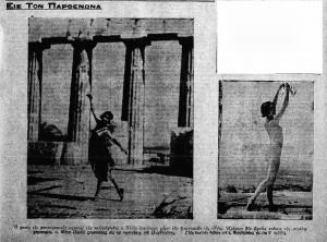 NEA HMERA, 21.10.1925